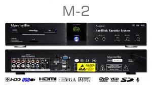 M2 Myanmar Karaoke System Burmese Karaoke