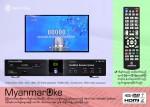 Myanmar Karaoke System