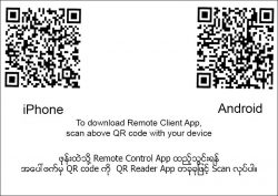 QR Code for Wireless Air KTV Client control