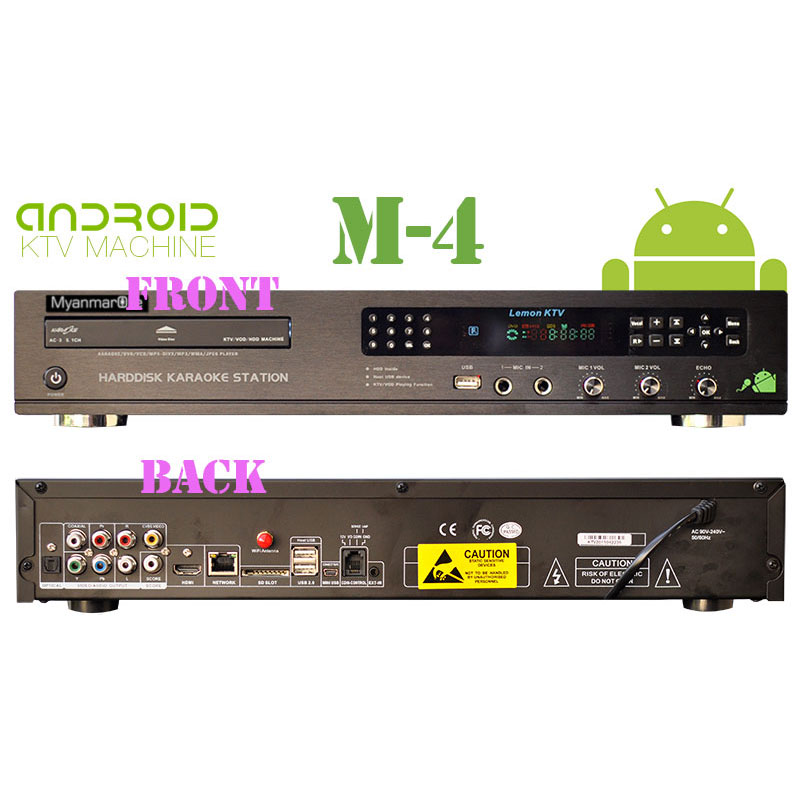 Myanmar Karaoke Machine Android