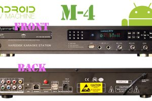 Myanmar Karaoke Android M-4