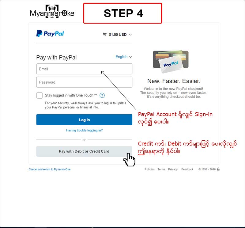 PayPal Payment Step 4