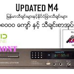 M4-updated-2019-songbook-ktv