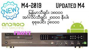 Myanmar Karaoke Android M-4 Updated 38000 Songs